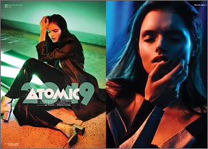 "<a href=""http://www.adamslowikowski.com/portfolio/jute-magazine-atomic2049/"">""Atomic 2049 - Jute Magazine""</a>"